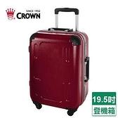 皇冠 鋁框箱C-F2501-紅(19.5吋)【愛買】