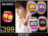 惡南宅急店【0087F】彩色樂高錶『積木造型LED錶款』可當情侶對錶。單款區