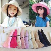 兒童帽子女孩秋季女童太陽帽寶寶防曬帽夏遮陽帽空頂帽親子大檐潮 備註顏色