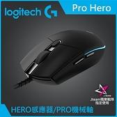 羅技 Logitech G PRO HERO 背光 電競滑鼠 [富廉網]