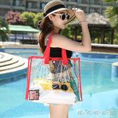 游泳包透明PVC男女防水包泳衣游泳裝備收納袋沙灘包手提洗澡專用 晴天時尚館