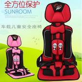 汽車用兒童寶寶安全坐墊0-4歲12車載嬰兒6簡易便攜式座椅帶bb通用【onecity】