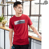 【西班牙TERNUA】男環保紗棉質短袖上衣1206698 / 城市綠洲(輕量、透氣、再生有機棉)