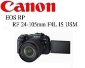 名揚數位 CANON EOS RP + RF 24-105mm F4 L (一次付清) 登入送3000郵政禮卷(07/31)