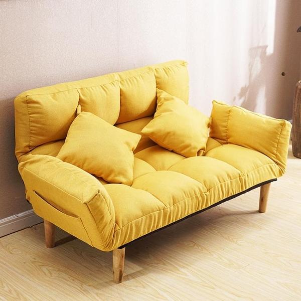 單人懶人小沙發榻榻米網紅款臥室陽台雙人小戶型簡易摺疊沙發床ATF 探索先鋒