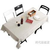 餐桌墊簡約現代ins棉麻桌布 防水餐桌布北歐田園布藝小清新圓格子茶几墊