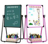 畫板黑板支架式家用兒童雙面磁性寫字涂鴉板