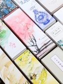 書籤 長詩古風書簽中國風古典精美詩詞手繪空白卡片學生小清新創意 夏季上新