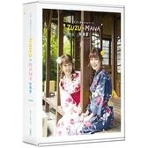 ZUZU與MANA寫真書ズズと&#12
