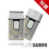 SAMPO聲寶名片型單刀頭電鬍刀EA-Z1402L【KE04007】聖誕節交換禮物 JC雜貨