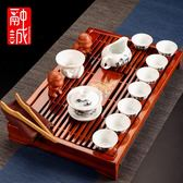 融誠茶具 整套茶具套裝 陶瓷功夫茶具帶茶盤家用青花茶杯套組