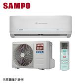 【SAMPO聲寶】9-11坪變頻分離式冷氣AU-QC72D/AM-QC72D