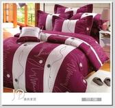 6*6.2 薄被單床包組/純棉/MIT台灣製   想像  2色