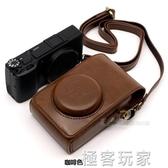 Ricoh/理光GR GRII皮套 GR2相機包 GRIII保護套 理光GR2/GR3皮套 極客玩家