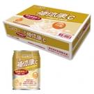 【三多】補体康C經典營養配方X24瓶(箱)