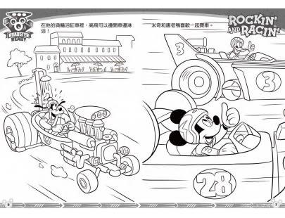 米奇妙妙車隊 有故事貼畫 RCA01B 根華 (購潮8) Disney 米奇 米妮 小熊維尼
