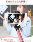 小米紅米5plus自拍桿拍照神器干架通用型手機照相竿便攜折疊  夢想生活家