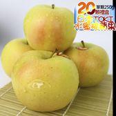 果之家 日本TOKI多汁水蜜桃蘋果20顆入5KG(單顆約250g)