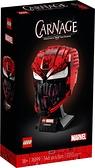 樂高LEGO SUPER HEROES 屠殺 血蜘蛛 頭盔 76199 TOYeGO 玩具e哥