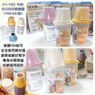 韓國BPA-FREE MINI食品密封收納罐(組)