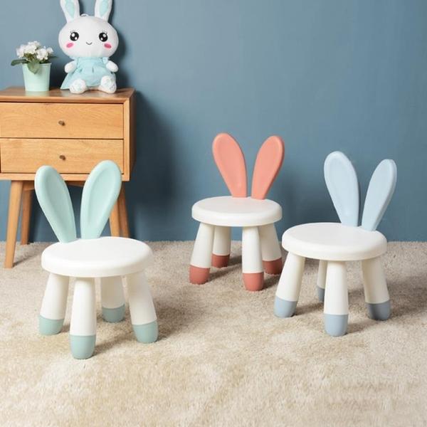 兒童椅子儿童小椅子宝宝可爱卡通小板凳家用北欧小凳子矮凳婴儿靠背椅塑料-享家
