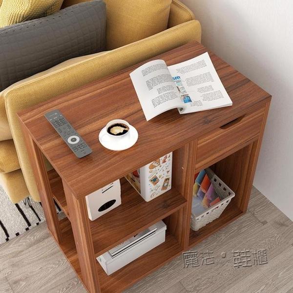 邊几可行動小茶几現代簡約沙發邊櫃客廳小邊桌臥室簡約創意小角几 ATF 夏季狂歡