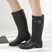 長筒雨靴 英倫時尚雨鞋女士高筒防水雨靴長筒韓版雨鞋馬丁成人水鞋套鞋 艾維朵