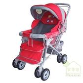 [ 家事達 ]Mother's love-K144 全罩式加大雙向 嬰兒手推車--紅色  特價