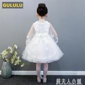 童裝女童洋裝新款夏裝小女孩超仙洋氣公主裙兒童裙子紗禮服「錢夫人小鋪」