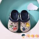 兒童洞洞鞋男女童拖鞋夏季嬰兒防滑包頭室內家用涼拖鞋【淘嘟嘟】