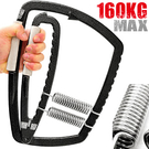 可調握力器猛獸MAX握力器(20~160公斤調節)HAND GRIP運動健身器材推薦哪裡買專賣店