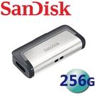 【公司貨】SanDisk 256GB 256G Ultra USB Type-C USB3.1 隨身碟