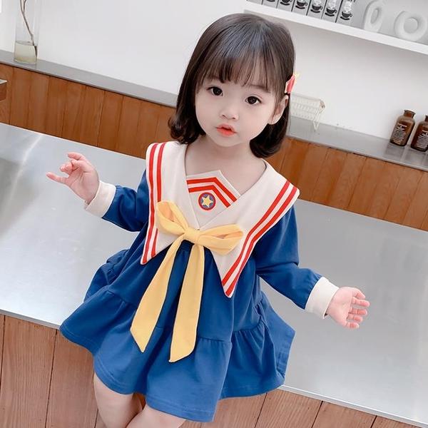 女童秋裝新款洋裝1女孩洋氣兒童春秋長袖公主裙3歲小童寶寶裙子 元旦全館免運