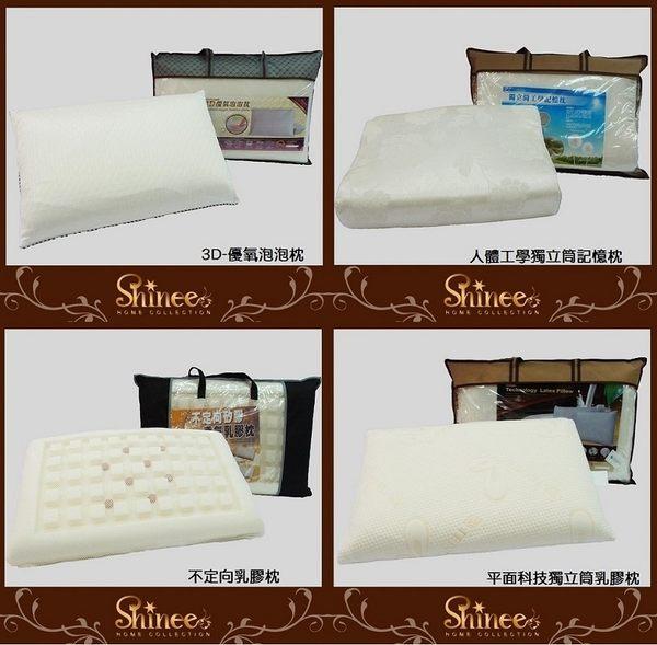 升級高階版枕頭特賣會↘原售價單顆2500元以上的枕頭↘(非單純棉枕)  五種枕頭 任選兩顆就是2380元