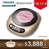 送康寧晶鑽鍋0.8L【飛利浦 PHILIPS】不挑鍋黑晶爐(HD4990)