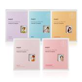 韓國FASCY 水感滋潤香氛護手霜組 40ml+80ml (多款任選) ◆86小舖 ◆