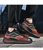 超輕網面夜光鞋運動鞋跑步鞋男輕便專業馬拉松跑鞋【小酒窩服飾】