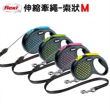 Flexi 飛萊希彩點系列伸縮牽繩 索狀M號 5M 綠色