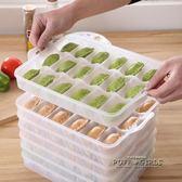 冰箱雞蛋收納速凍