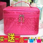 韓國旅行可愛化妝包收納包洗漱包化妝箱大容量便攜折疊小號收納包「輕時光」