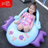 泳搏兒童坐圈 嬰幼兒寶寶卡通腋下圈 加厚充氣小孩座圈游泳圈帶篷【快速出貨限時八折】