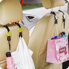 可愛卡通汽車掛鉤 車內座椅置物鉤2個裝 創意多功能車載椅背掛鉤