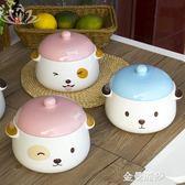 蒸碗泡面碗帶蓋陶瓷微波爐碗蒸蛋碗可愛的碗方便面碗創意碗大號碗 金曼麗莎