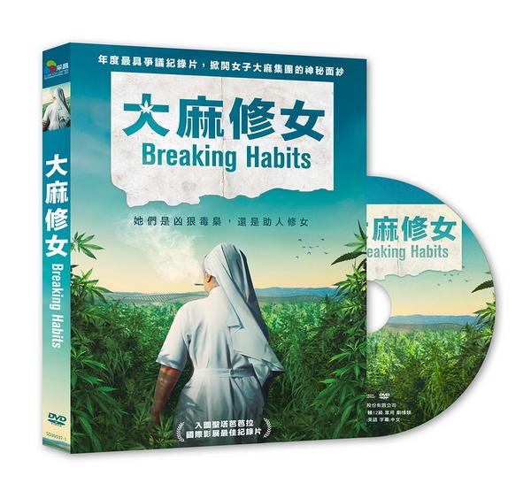 【停看聽音響唱片】【DVD】大麻修女