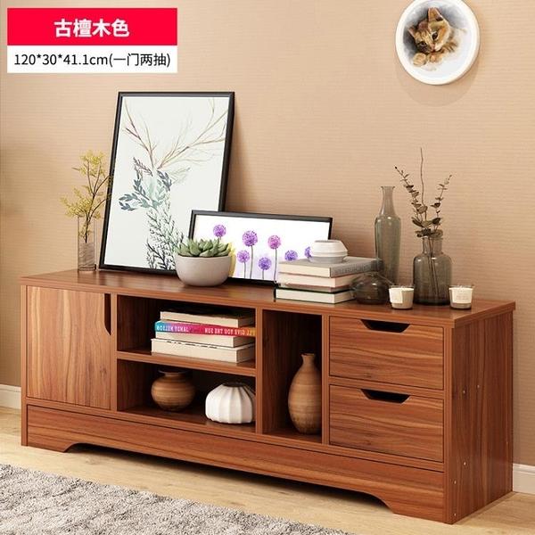 北歐茶幾電視櫃組合現代簡約客廳臥室地櫃小戶型家具仿實木色家用RM