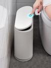 垃圾桶 按壓式垃圾桶家用客廳廚房北歐夾縫密封帶蓋廁所衛生間窄小紙簍【快速出貨八折搶購】