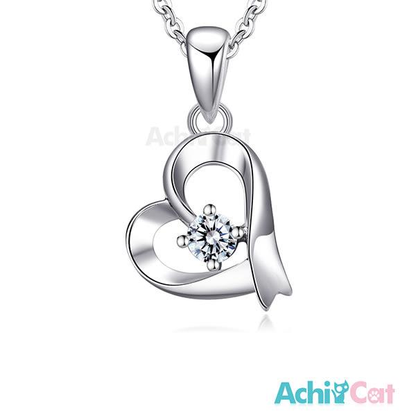 925純銀項鍊 AchiCat 浪漫心電心 愛心 擬真鑽 附純銀鍊