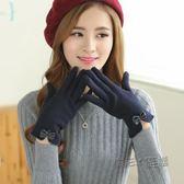韓版手套女可愛保暖開車分指觸屏棉手套加絨加厚騎車手套學生 『魔法鞋櫃』