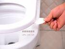 乾淨衛生馬桶提蓋器【BD310】《約翰家庭百貨