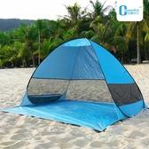 兒童帳篷 全自動免搭建速開露營兒童戶外便捷輕沙灘遮陽室內旅游3-4人帳篷